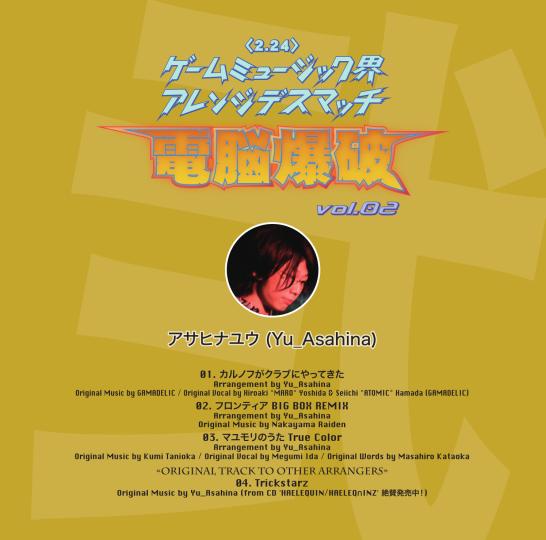 G-MAD2_YuAsahina_Jacket_Omote