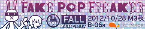 FAKE POP FREAKER